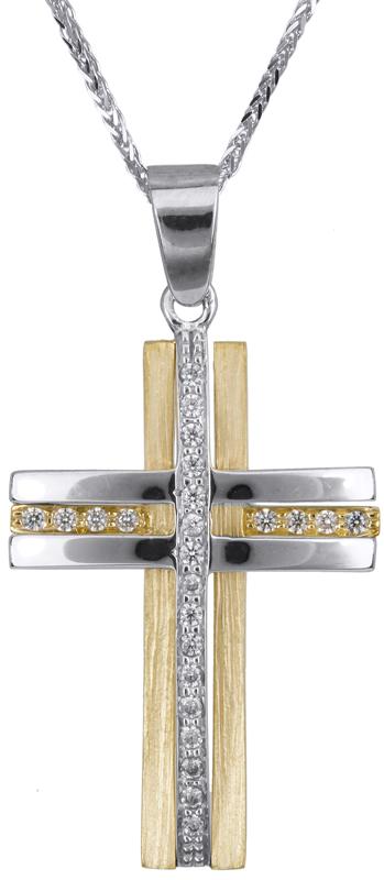 Βαπτιστικοί Σταυροί με Αλυσίδα Γυναικείος σταυρός με καδένα Κ14 C023369 023369C Γυναικείο Χρυσός 14 Καράτια