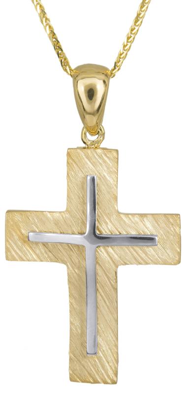 Βαπτιστικοί Σταυροί με Αλυσίδα Σταυρός βάπτισης για αγόρι Κ14 C023484 023484C Ανδρικό Χρυσός 14 Καράτια