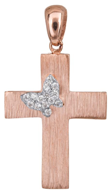Σταυροί Βάπτισης - Αρραβώνα Σταυρός βάπτισης με πεταλούδα Κ14 023491 023491 Γυναικείο Χρυσός 14 Καράτια