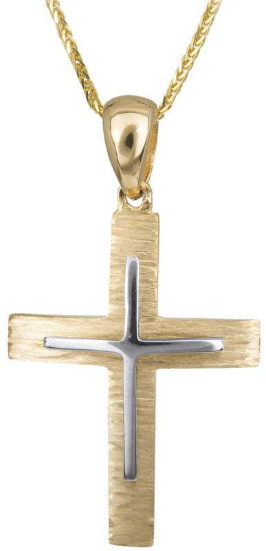 Βαπτιστικοί Σταυροί με Αλυσίδα Σταυρός για άντρα με καδένα Κ14 C023498 023498C Ανδρικό Χρυσός 14 Καράτια