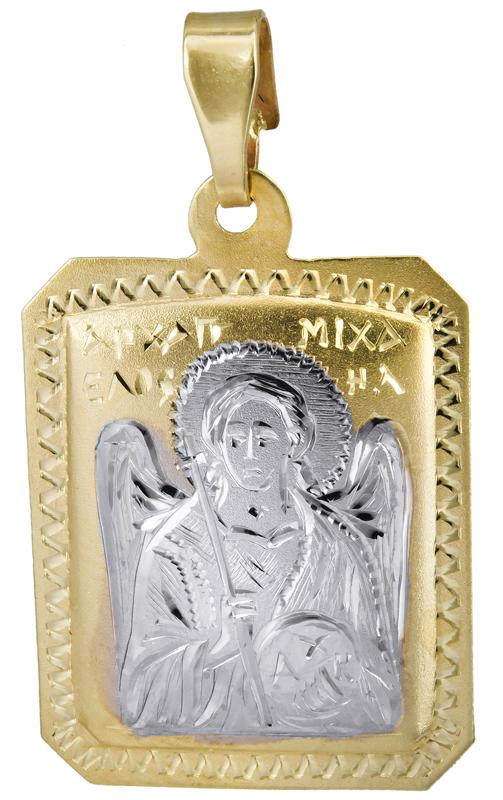 Χειροποίητο φυλαχτό του Αρχάγγελου Μιχαήλ Κ14 023575 023575 Χρυσός 14 Καράτια