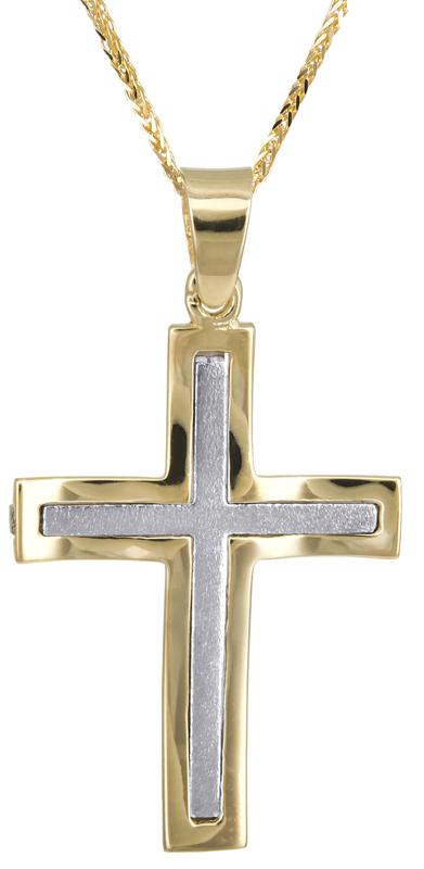 Βαπτιστικοί Σταυροί με Αλυσίδα Σταυρός βάπτισης με καδένα Κ14 C023580 023580C Ανδρικό Χρυσός 14 Καράτια