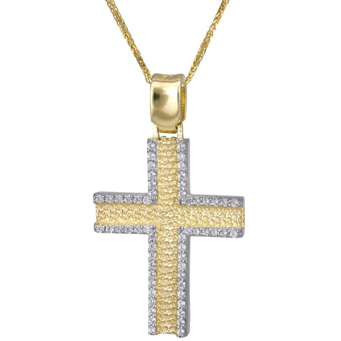 Βαπτιστικοί Σταυροί με Αλυσίδα Χρυσός γυναικείος σταυρός με καδένα 14Κ 024175C 024175C Γυναικείο Χρυσός 14 Καράτια