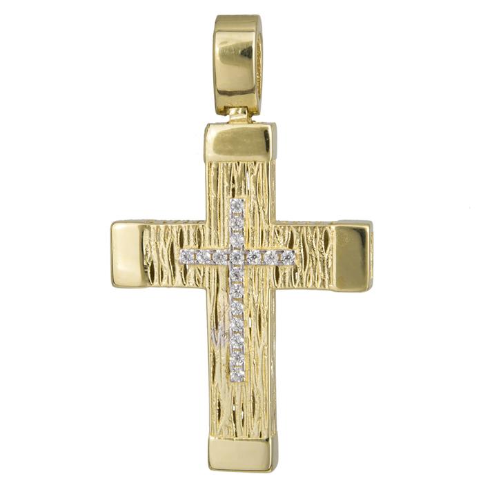 Σταυροί Βάπτισης - Αρραβώνα Χρυσός σταυρός βάπτισης Κ14 024181 024181 Γυναικείο Χρυσός 14 Καράτια