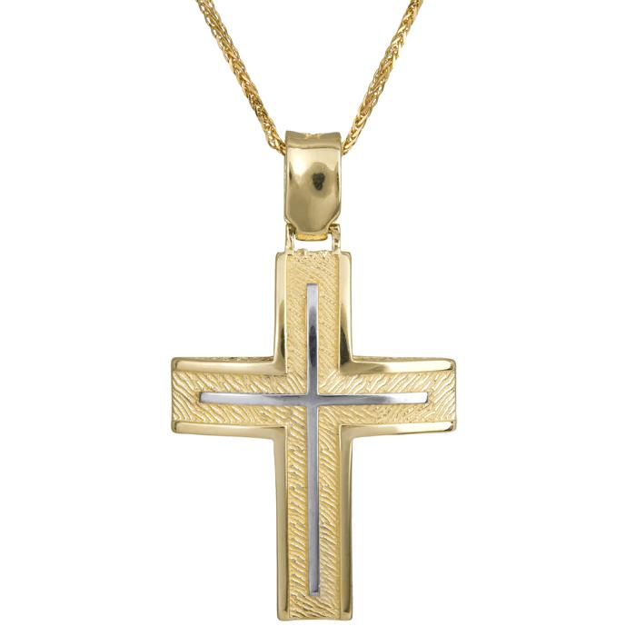 Βαπτιστικοί Σταυροί με Αλυσίδα Σταυρός χειροποίητος δίχρωμος 14Κ με αλυσίδα 024225C 024225C Ανδρικό Χρυσός 14 Καράτια
