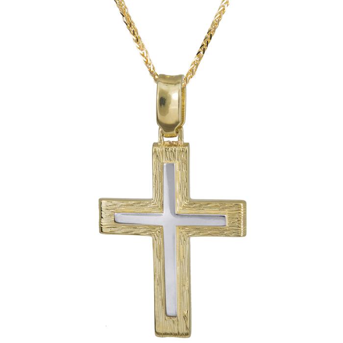 Βαπτιστικοί Σταυροί με Αλυσίδα Ανδρικός δίχρωμος σταυρός Κ14 C024239 024239C Ανδ σταυροί βάπτισης   γάμου βαπτιστικοί σταυροί με αλυσίδα