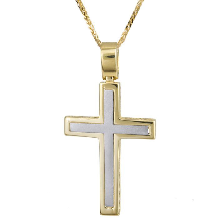 Βαπτιστικοί Σταυροί με Αλυσίδα Δίχρωμος σταυρός βάπτισης Κ14 024241C 024241C Ανδρικό Χρυσός 14 Καράτια