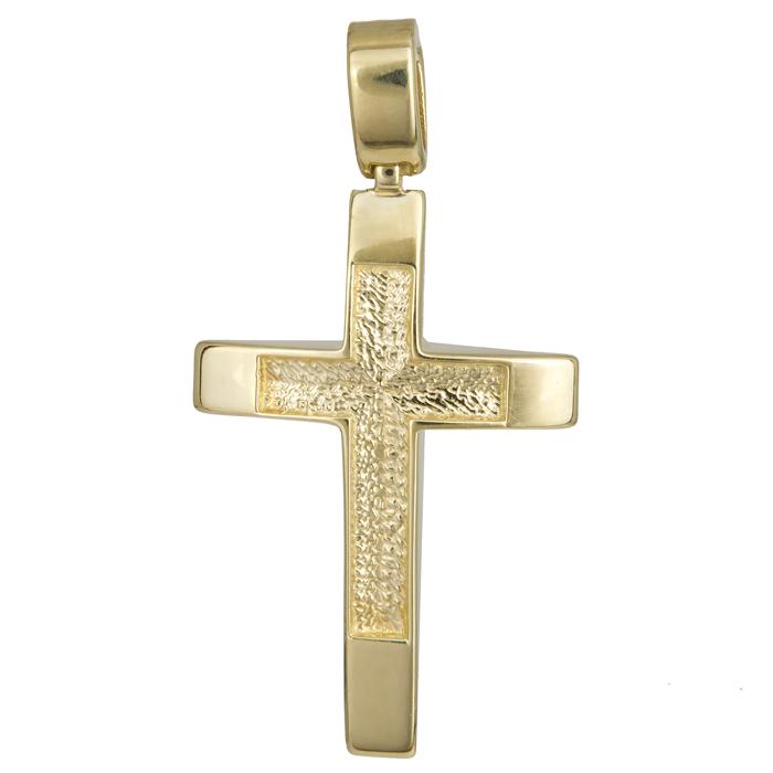 Σταυροί Βάπτισης - Αρραβώνα Χρυσός σταυρός για αγόρι 14Κ 024253 024253 Ανδρικό Χρυσός 14 Καράτια