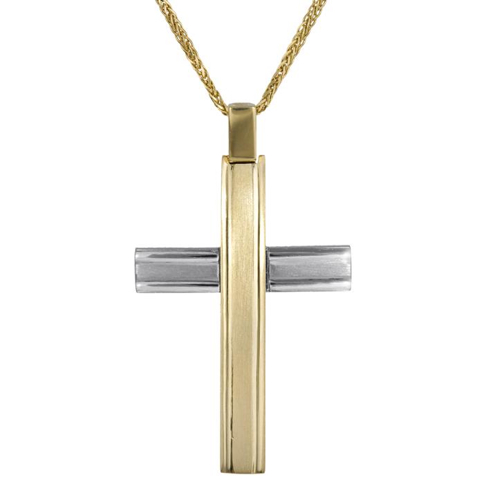 Βαπτιστικοί Σταυροί με Αλυσίδα Χειροποίητος σταυρός με αλυσίδα 14Κ 024574C 024574C Ανδρικό Χρυσός 14 Καράτια
