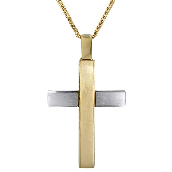 Βαπτιστικοί Σταυροί με Αλυσίδα Σταυρός βάπτισης με αλυσίδα 18Κ 024692C 024692C Ανδρικό Χρυσός 18 Καράτια