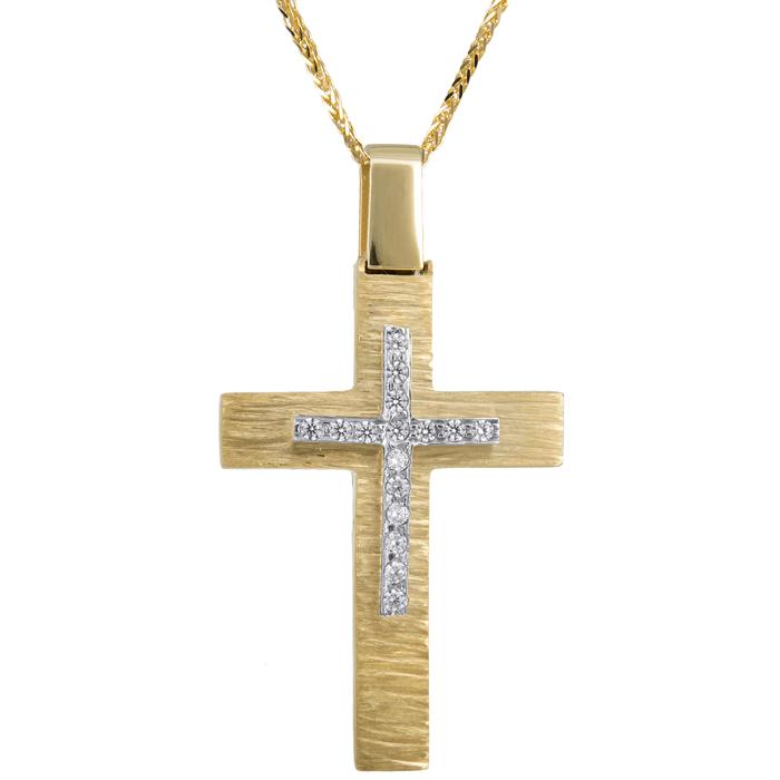 Βαπτιστικοί Σταυροί με Αλυσίδα Χρυσός σταυρός με διαμάντια Κ18 C024729 024729C Γυναικείο Χρυσός 18 Καράτια