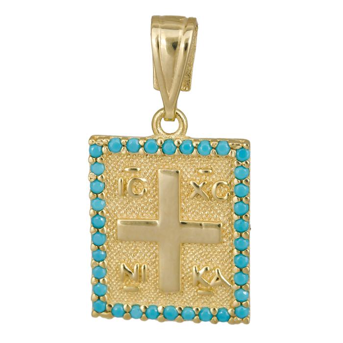Χρυσό κωνσταντινάτο για αγόρι 14Κ 024741 024741 Χρυσός 14 Καράτια