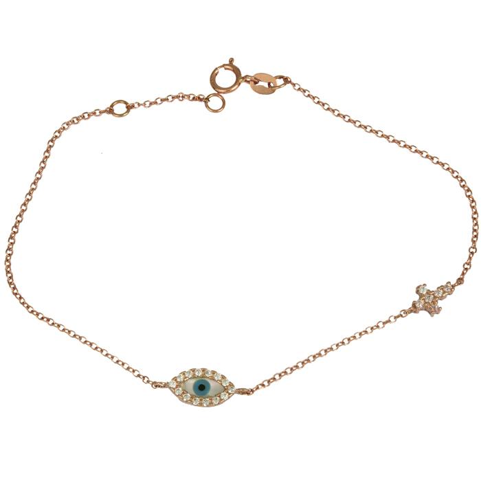 Γυναικείο ροζ gold βραχιόλι Κ14 025018 025018 Χρυσός 14 Καράτια