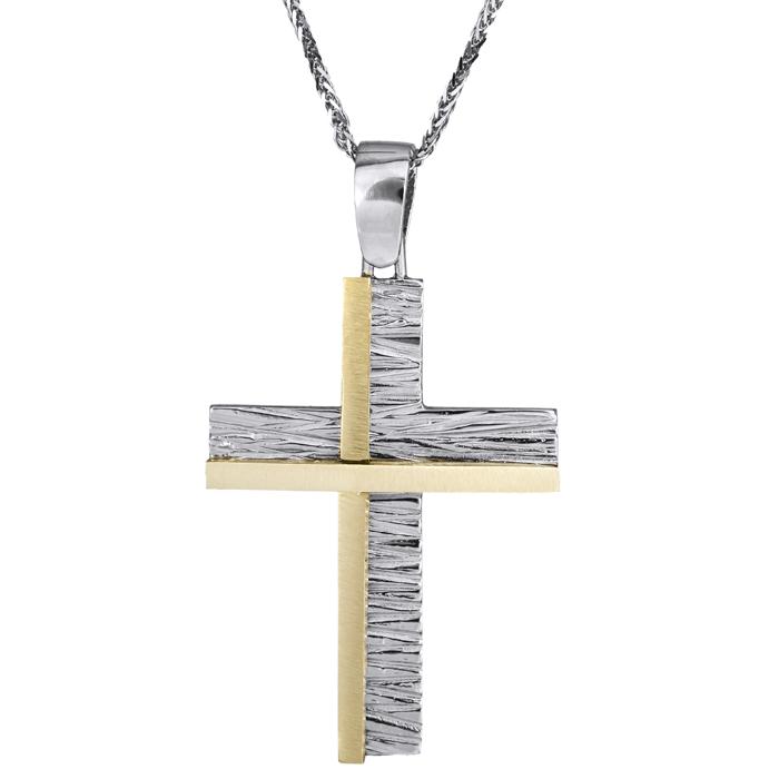 Βαπτιστικοί Σταυροί με Αλυσίδα Σταυρός δίχρωμος για αγόρι Κ14 025083C 025083C Αν σταυροί βάπτισης   γάμου βαπτιστικοί σταυροί με αλυσίδα