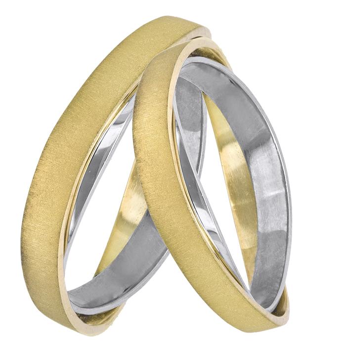 Διπλές βέρες γάμου 14Κ 025113 025113 Χρυσός 14 Καράτια