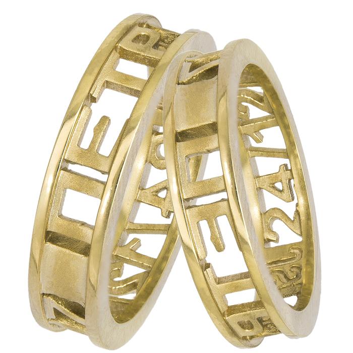 Βέρες γάμου όνομα 14Κ 025117 025117 Χρυσός 14 Καράτια