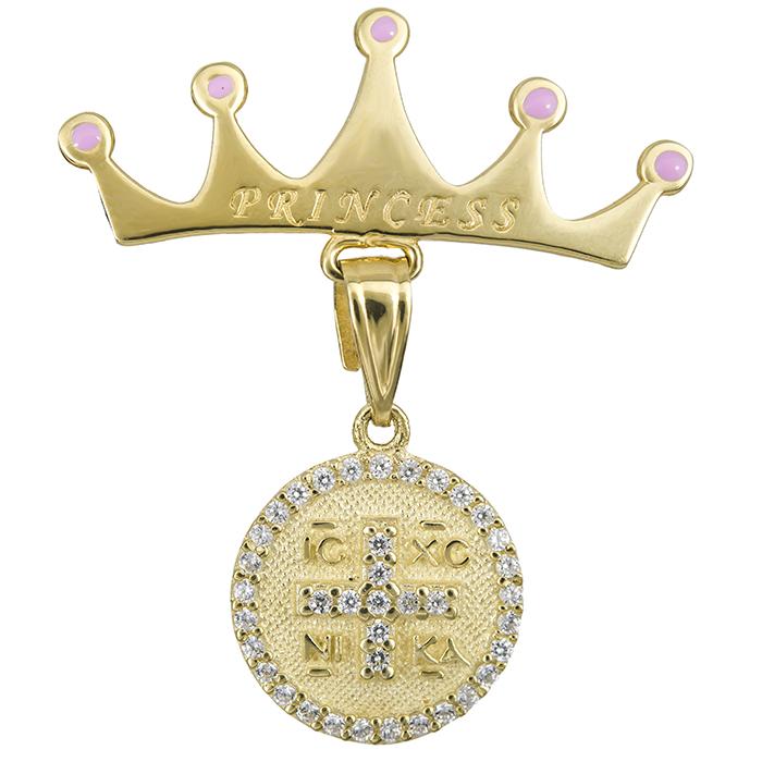 Παραμάνα princess Κωνσταντινάτο Κ9 025131 025131 Χρυσός 9 Καράτια