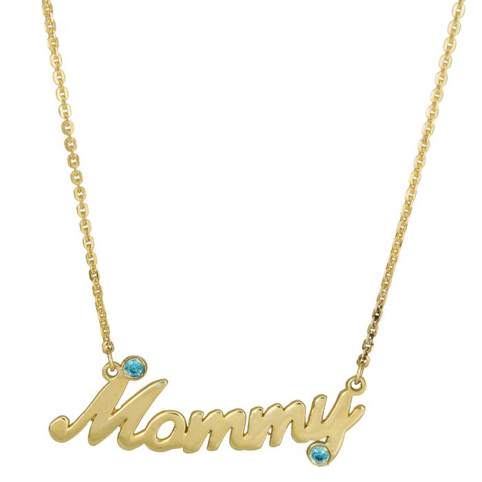 Κολιέ mommy με μπλε πέτρες 9Κ 025135 025135 Χρυσός 9 Καράτια