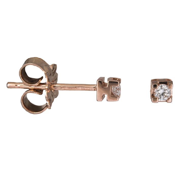 Ροζ gold σκουλαρίκια με μπριγιάν Κ18 025212 025212 Χρυσός 18 Καράτια