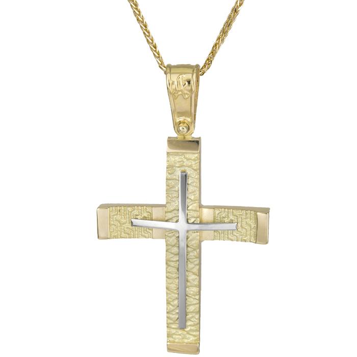 Βαπτιστικοί Σταυροί με Αλυσίδα Δίχρωμος κλασικός σταυρός Κ14 025567C 025567C Ανδρικό Χρυσός 14 Καράτια