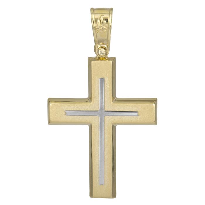 Σταυροί Βάπτισης - Αρραβώνα Δίχρωμος κλασικός σταυρός Κ14 025617 025617 Ανδρικό Χρυσός 14 Καράτια