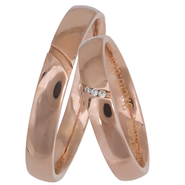 Ροζ gold βέρες γάμου Ιταλικές Κ14 025659 025659 Χρυσός 14 Καράτια