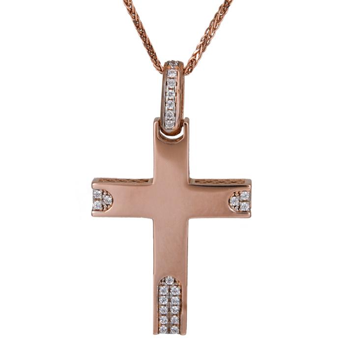 Βαπτιστικοί Σταυροί με Αλυσίδα Ροζ Gold σταυρός Κ14 με ζιργκόν στον κρίκο σε αλυσίδα 025711C 025711C Γυναικείο Χρυσός 14 Καράτια