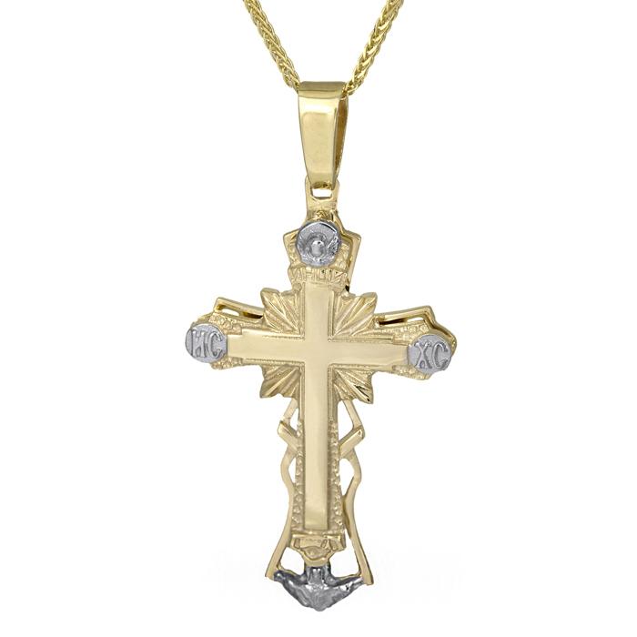 Βαπτιστικοί Σταυροί με Αλυσίδα Αντρικός σταυρός με αλυσίδα Κ14 025720C 025720C Ανδρικό Χρυσός 14 Καράτια
