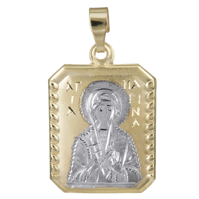 Χειροποίητο φυλαχτό της Αγίας Μαρίνας Κ14 025751 025751 Χρυσός 14 Καράτια