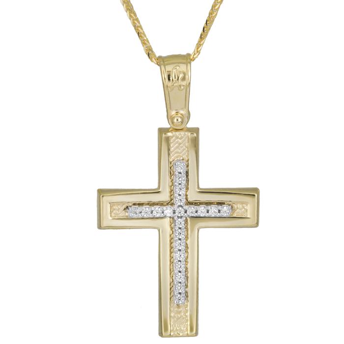 Βαπτιστικοί Σταυροί με Αλυσίδα Βαπτιστικός χρυσός σταυρός Κ14 με ζιργκόν σε αλυσίδα 025939C 025939C Γυναικείο Χρυσός 14 Καράτια