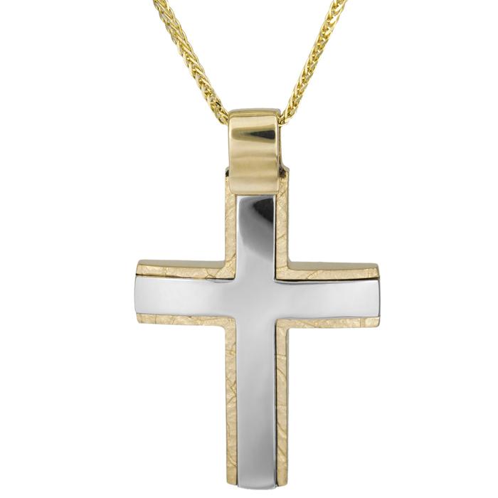 Βαπτιστικοί Σταυροί με Αλυσίδα Δίχρωμος σταυρός Κ14 με χρυσή αλυσίδα 026021C 026021C Ανδρικό Χρυσός 14 Καράτια