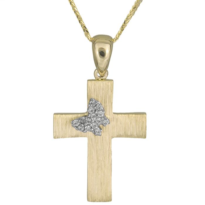 Σταυροί Βάπτισης - Αρραβώνα Γυναικείος χρυσός σταυρός με πεταλούδα Κ14 σε αλυσίδα 026054C 026054C Γυναικείο Χρυσός 14 Καράτια