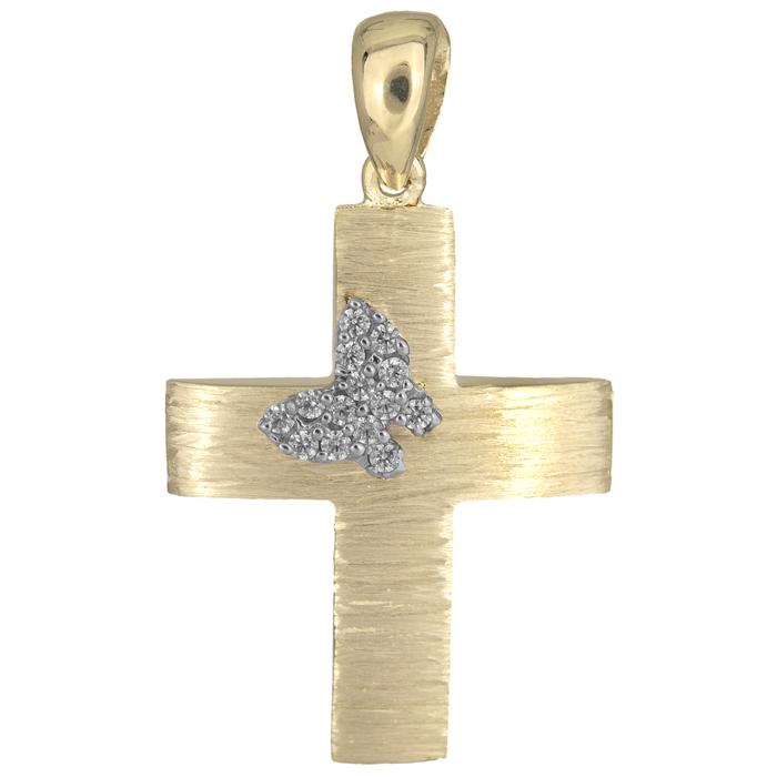 Σταυροί Βάπτισης - Αρραβώνα Χρυσός σταυρός με πεταλούδα Κ14 026055 026055 Γυναικ σταυροί βάπτισης   γάμου σταυροί βάπτισης   αρραβώνα