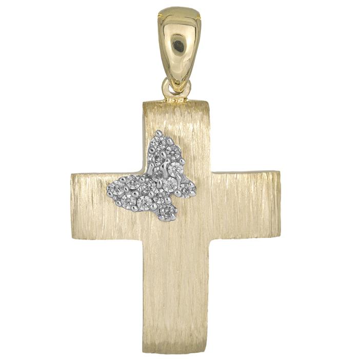 Σταυροί Βάπτισης - Αρραβώνα Χρυσός σταυρός με πεταλούδα Κ14 026056 026056 Γυναικείο Χρυσός 14 Καράτια