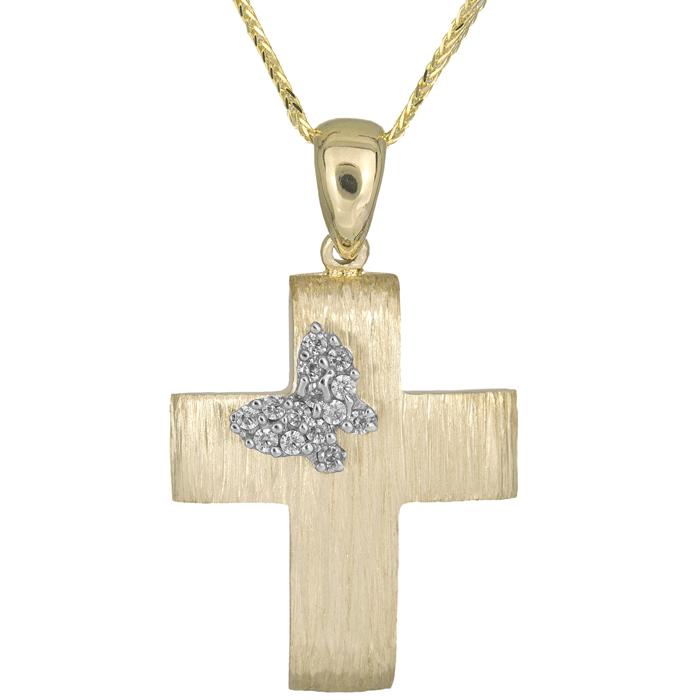 Βαπτιστικοί Σταυροί με Αλυσίδα Βαπτιστικός σταυρός για κορίτσι με πεταλούδα Κ14 026056C 026056C Γυναικείο Χρυσός 14 Καράτια