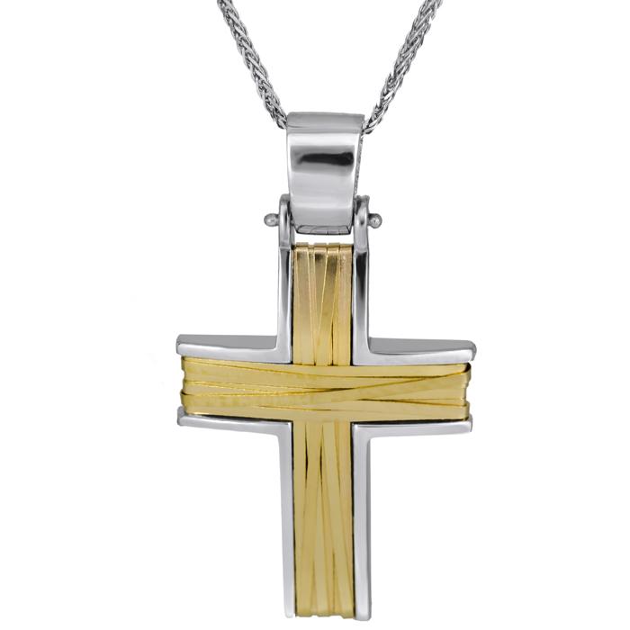 Βαπτιστικοί Σταυροί με Αλυσίδα Δίχρωμος βαπτιστικός σταυρός με λευκόχρυση καδένα 026144C 026144C Ανδρικό Χρυσός 14 Καράτια