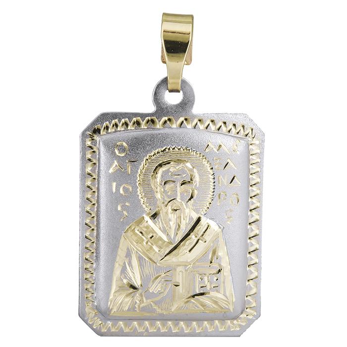 Χειροποίητο φυλαχτό του Αγίου Αλέξανδρου Κ14 026160 026160 Χρυσός 14 Καράτια