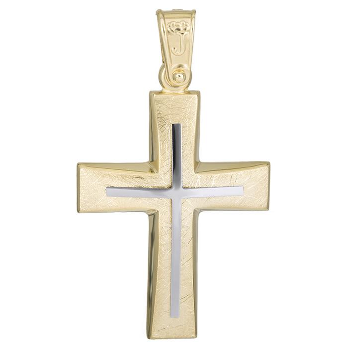 Σταυροί Βάπτισης - Αρραβώνα Χρυσός βαπτιστικός σταυρός Κ14 για αγόρι 026171 026171 Ανδρικό Χρυσός 14 Καράτια