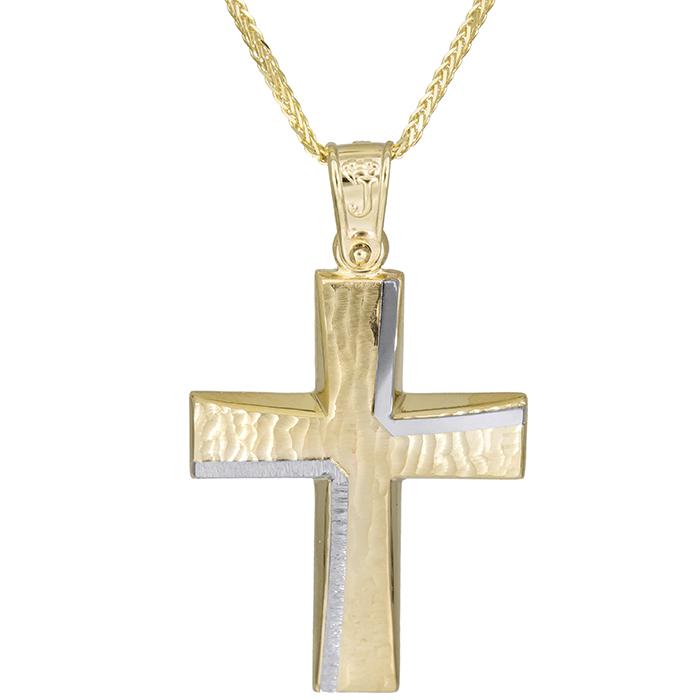 Βαπτιστικοί Σταυροί με Αλυσίδα Χειροποίητος σταυρός από χρυσό Κ14 με αλυσίδα 026181C 026181C Ανδρικό Χρυσός 14 Καράτια