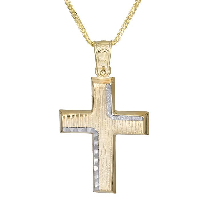 Βαπτιστικοί Σταυροί με Αλυσίδα Χειροποίητος σταυρός από χρυσό Κ14 με αλυσίδα 026190C 026190C Ανδρικό Χρυσός 14 Καράτια