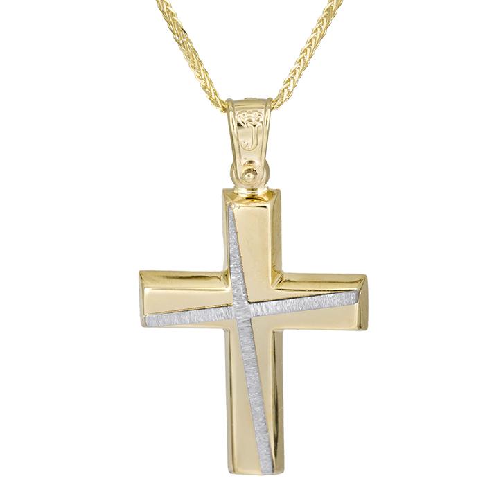Βαπτιστικοί Σταυροί με Αλυσίδα Βαπτιστικός χρυσός σταυρός Κ14 με αλυσίδα 026196C 026196C Ανδρικό Χρυσός 14 Καράτια