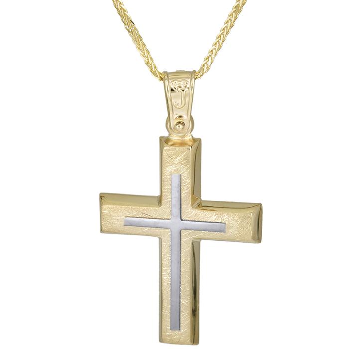 Βαπτιστικοί Σταυροί με Αλυσίδα Χρυσός βαπτιστικός σταυρός Κ14 με σχέδιο & αλυσίδα 026203C 026203C Ανδρικό Χρυσός 14 Καράτια