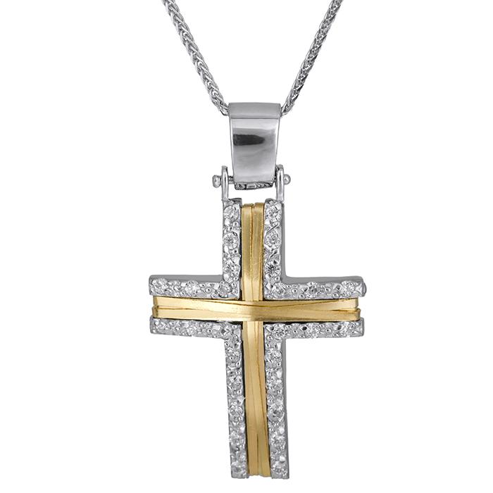 Βαπτιστικοί Σταυροί με Αλυσίδα Γυναικείος συρματερός σταυρός Κ14 με αλυσίδα 026222C 026222C Γυναικείο Χρυσός 14 Καράτια