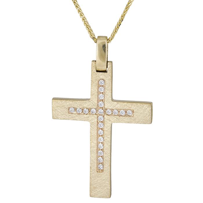 Βαπτιστικοί Σταυροί με Αλυσίδα Βαπτιστικός σταυρός Κ14 με ζιργκόν & αλυσίδα 026322C 026322C Γυναικείο Χρυσός 14 Καράτια