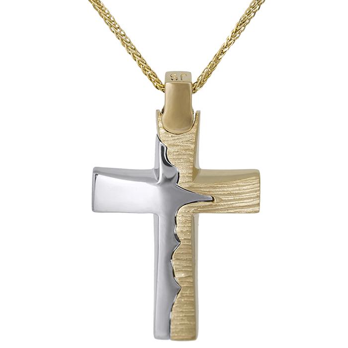 Βαπτιστικοί Σταυροί με Αλυσίδα Αντρικός σταυρός Κ14 με αλυσίδα 026759C 026759C Ανδρικό Χρυσός 14 Καράτια