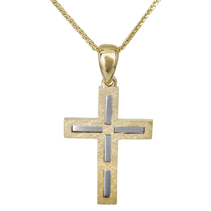 Βαπτιστικοί Σταυροί με Αλυσίδα Βαπτιστικός σταυρός Κ14 με αλυσίδα 026769C 026769C Ανδρικό Χρυσός 14 Καράτια