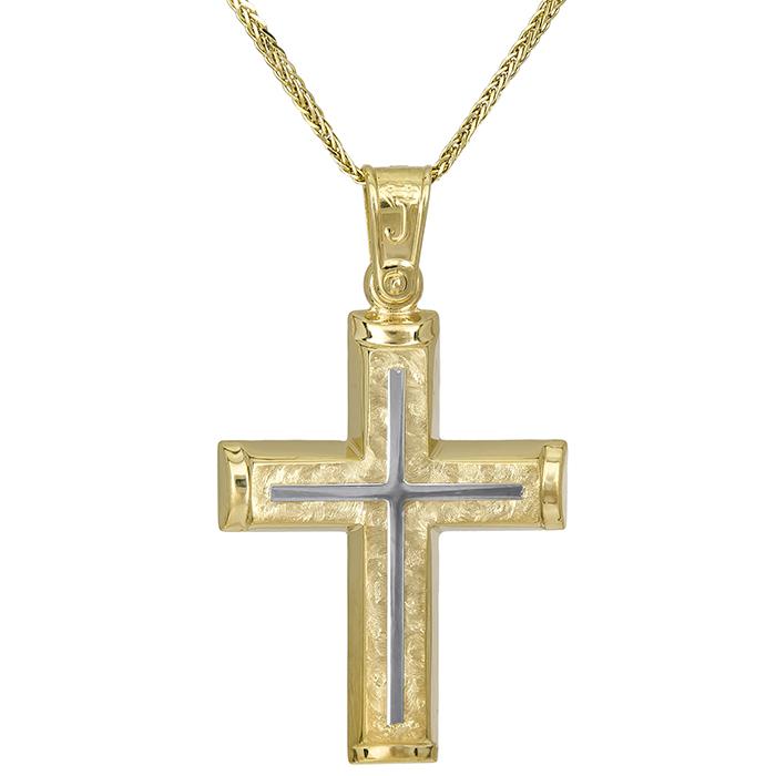 Βαπτιστικοί Σταυροί με Αλυσίδα Αντρικός σταυρός Κ14 με αλυσίδα 027061C 027061C Ανδρικό Χρυσός 14 Καράτια