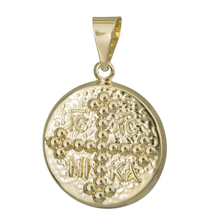 Χρυσό κωνσταντινάτο Κ14 027254 027254 Χρυσός 14 Καράτια