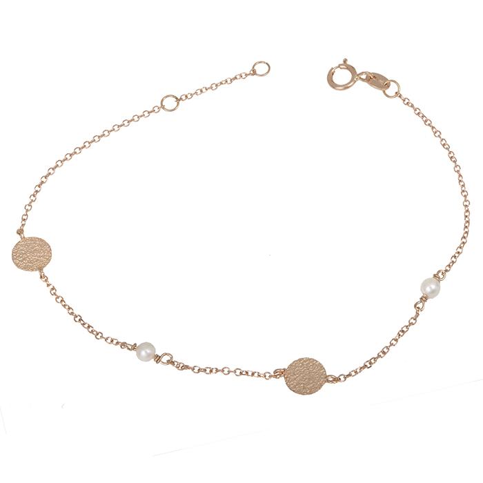 Γυναικείο βραχιόλι με κύκλους Κ14 ροζ gold με μαργαριταράκι 028451 028451 Χρυσός 14 Καράτια