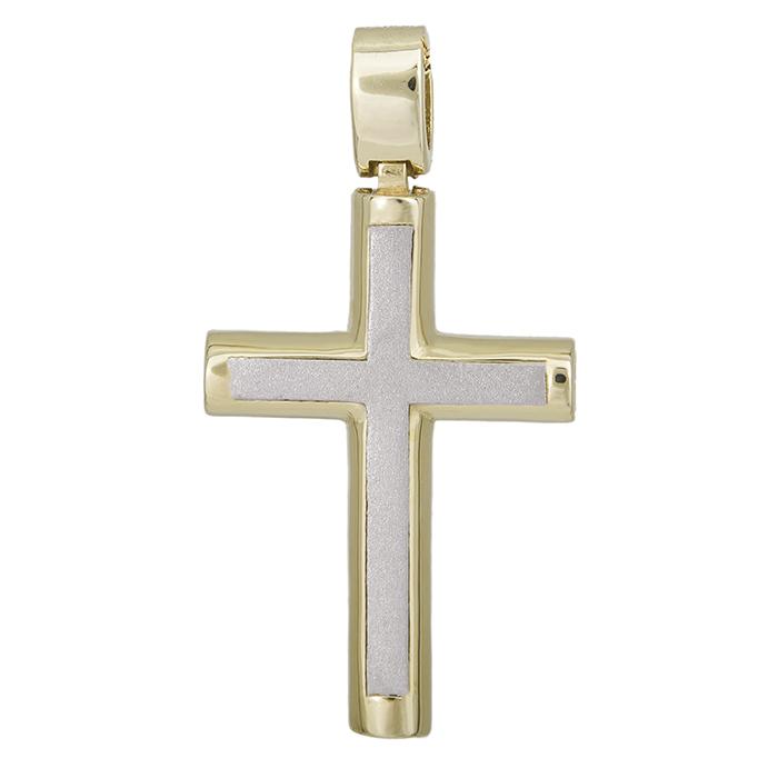 Σταυροί Βάπτισης - Αρραβώνα Δίχρωμος σταυρός Κ14 για αγόρι 028509 028509 Ανδρικό Χρυσός 14 Καράτια